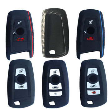 New silicone key fob cover case protect skin hood for BMW F10 F20 F30 Z4 X1 X3 X4 M1 M2 M3 E90 1 2 3 5 7 SERIES Remote keyless image