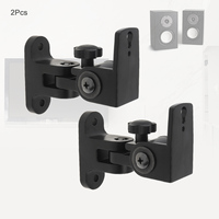 2pcs Universal WD 218 15KG Thickened Wall Speaker Stand for Wall Mounted Equipments Support Horizontal ±90°Vertical ±60°Rotation