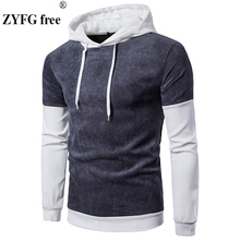 Men autumn winter Fashion patchwork Pullovers Hoodies 2017 New style top Brand Hoodie Mens cotton popular Hoody add size M-XXL