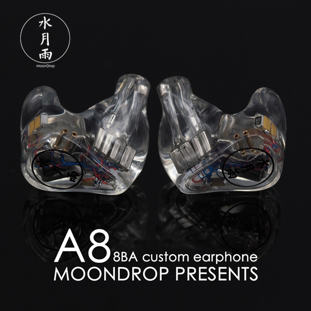 MoonDrop A8 Knowles 8 BA Unit Driver (Single-sided) HiFi AUDIO In-Ear Earphone Public Template IEM with Detachable Cable 2