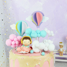 MEIDDING  1   Pcs  Cake Topper Paper Birthday Party Color Happy Wedding  Cake  Decoration For Baby  Birthday  Party Supplies 1 pcs mini digital birthday candles happy birthday cake decor wedding cake topper sesame street party birthday cake accessories