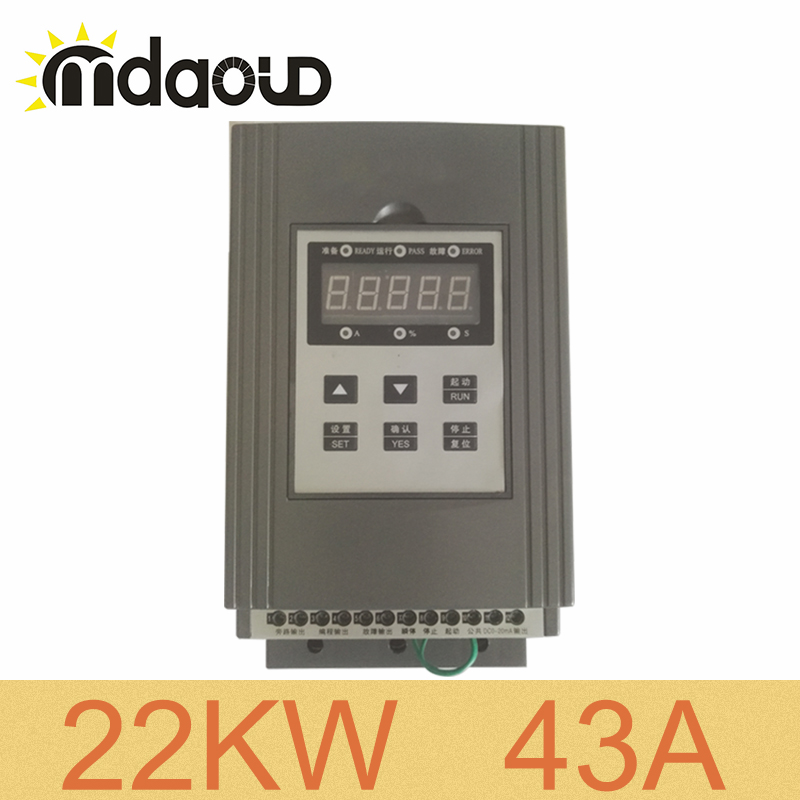 380V three phase 22KW/ 44A soft starter for three phase AC asynchronous motor squirrel cage motor motor soft starter 380v 18 5kw 3 phase input