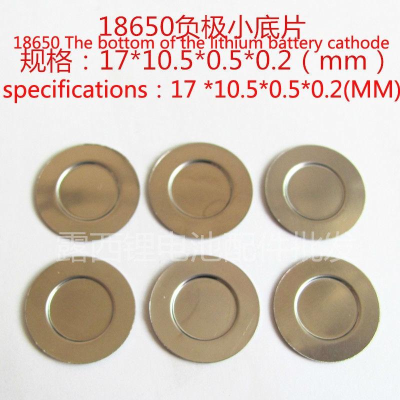 100 pçs/lote 18650 eletrodo positivo negativo eletrodo eletrodo negativo eletrodo negativo pode ser usado para a soldadura de ponto