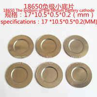 100 unids/lote 18650 electrodo positivo negativo electrodo negativo se puede utilizar para la soldadura por puntos