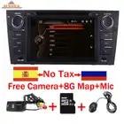 7 tela de toque capacitivo navegação gps do carro para bmw e90 e91 e92 gps 3g bluetooth rádio usb sd volante mapa livre câmera