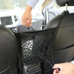 Foal Burning Car Seat Storage
