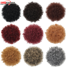 Synthetic Short afro puff ponytail Silky Strands 13Colors African American Wrap fake ponytail With drawstring And Clip in