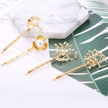 Minimalist Ladies Styling Side Bangs Hair Clip Cute Metallic Leaf Tree Faux Pearl Hairpin Wedding Bridal Wavy One Word Barrette