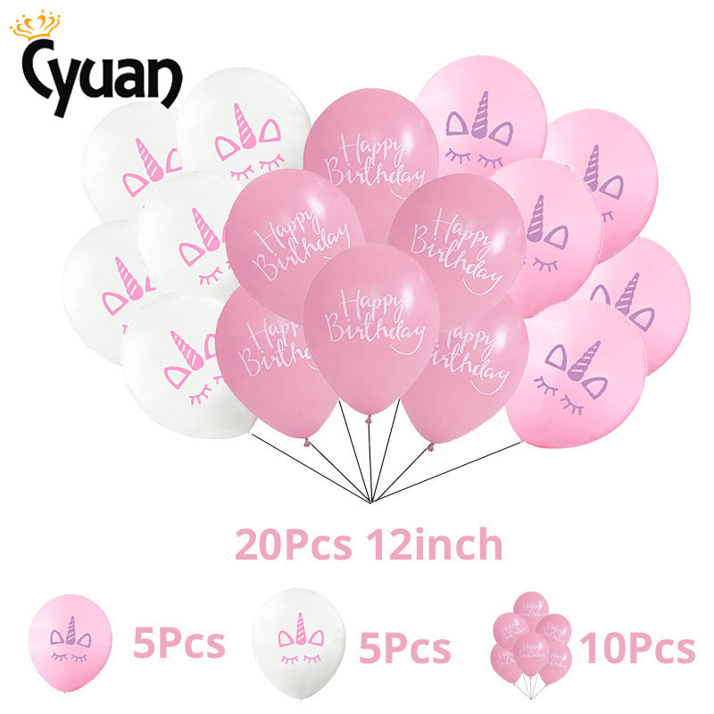 Cyuan 10pcs 12inch Unicorn Latex Balloon Birthday Party Baby Shower Pool Party Decor Kids Children Unicorn Party Supplies