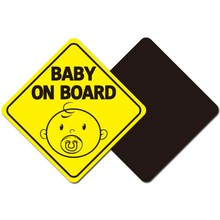 Newest Baby On Board Magnetic Reflective Car Sticker Convenient Without Residue