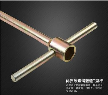 Washing machine socket wrench Maintenance tool lengthening nut 3638mm T spanner NO.C0143 socket wrench