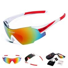 Cyclisme lunettes Route Vtt Lunettes UV-Protection Vélo Coupe-Vent lunettes  lunettes de Soleil pour hommes femmes a9d7a3e14620