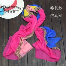 2017 Spring brand scarf women High quality fashion silk scarf plaid scarves d esigual scarf female