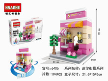 HSANHE 6406 Architectural Scene Series Dessert Shop Educational Diamond Bricks Minifigure Building font b Block b