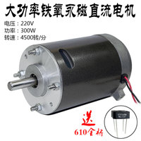 Permanent Magnet DC 220V 300W High Power Double Ball Bearing Motor Lathe Spindle Mandrel Motor