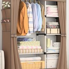 Дизайн моды DIY Нетканые анти-пыли усиленный Сталь рама легко разборки Комбинации шкаф для хранения складной YY-18
