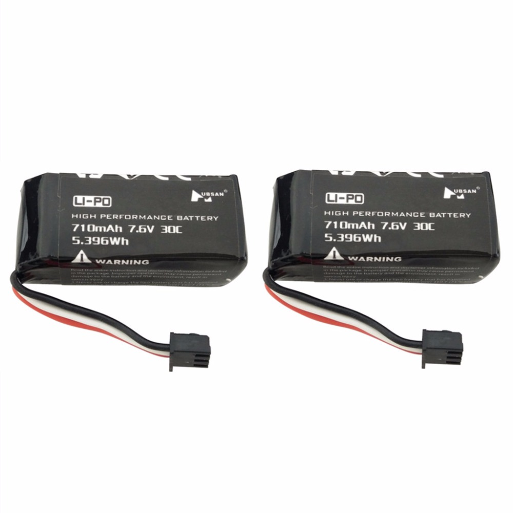 2PCS 7.6V 710mAh lithium battery for the spare parts battery of Hubsan H122D four-axis drone2PCS 7.6V 710mAh lithium battery for the spare parts battery of Hubsan H122D four-axis drone
