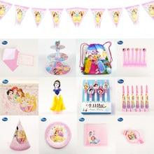 Disney Princess Theme Kids Birthday Party Decoration Tableware Set Supplies Girls Xmas Event
