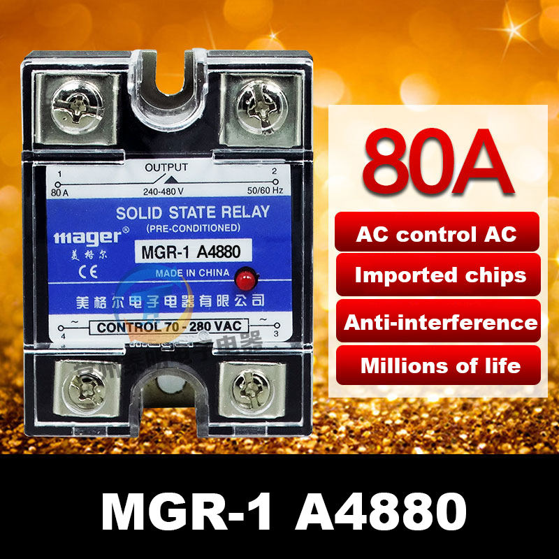 MGR Single Phase Solid State Relay AC Control AC 220VAC SSR MGR-1 A4880 80A ssr mgr 1 d4860 meike er normally open type single phase solid state relay 60a dc ac