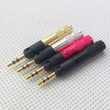 4pcs 2.5 connector Colorful upgraded version 2.5 amplier plug stereo HD558 HD518