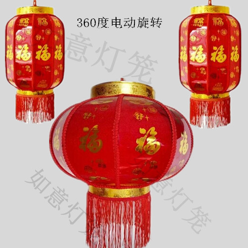 Chinese New Year Red Crystal Lantern Cage Rotating Electric