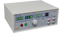 LW2678 la tierra probador de resistencia de medidor de resistencia de tierra bond de prueba de valor de alarma puede ser arbitraria de|earth resistance meter|resistance meter|earth resistance -