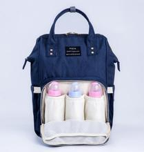 Мода Мумия материнства подгузник сумка бренда большой емкости для сумка рюкзак дизайнерские уход мешок для ухода за ребенком