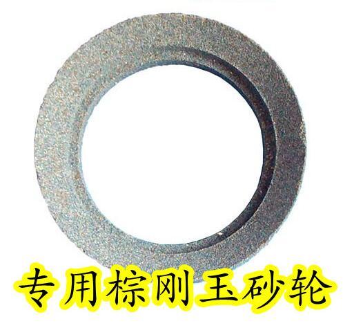 Free Shipping Grinding Wheel for 96W Drill Sharpener Lion Head Shape Electric Drill Bit Sharpener