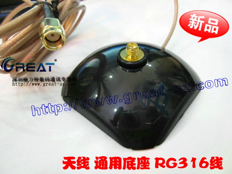 Aerial base sma extension cable base rg316 line 3 meters long with magnetic hanging the base
