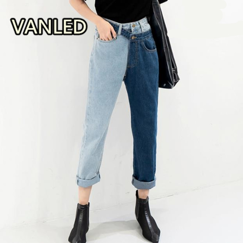 High Haren   Jeans   For Fashion Korean Stitching Straight Removable Two-tone Woman Denim Pants Streetwear