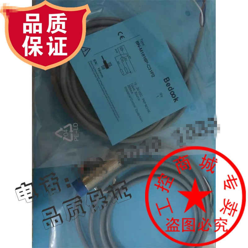 Original new 100 hot spot proximity switch BN-M1816P-C31P2 BN-M1816P C31P2 quality assurance