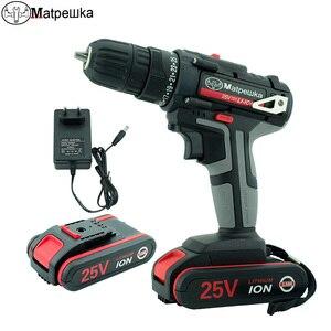 25V power tool handheld electr