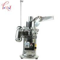 220v/50hz DF 15 Automatic Hammer Continuous Mill Herb Grinder/Mlling Machine/Pulverizer/Pulverizing Machine pulverizing machine machine machine grinder machine -