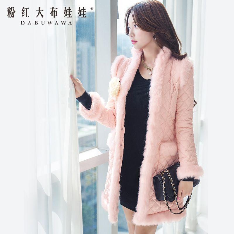 Pink Gros Mode Mignon Mince D'origine En V Long Hiver Femmes Parka Veste Col EHqwTPS7
