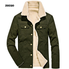 Зимняя куртка-бомбер, мужская повседневная верхняя одежда, куртки, мужские хлопковые теплые пальто с толстым меховым воротником, jaqueta masculino