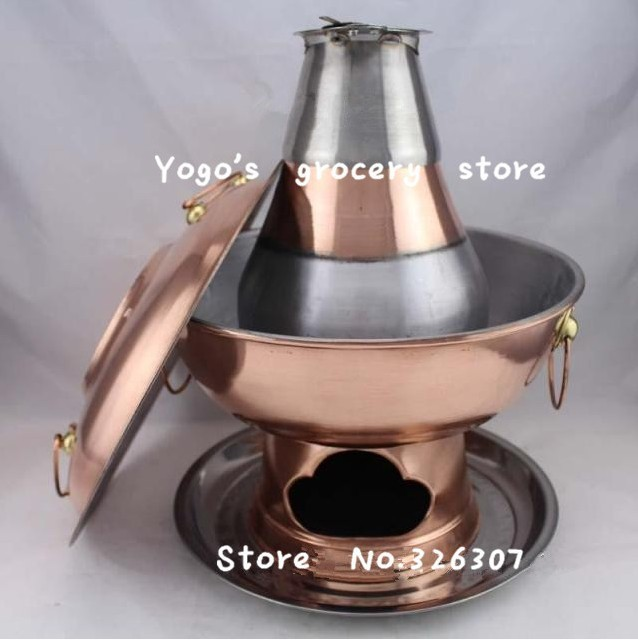 36cm China copper hot pot thickened Mongolian Chinese Chongqing charcoal copper fondue pot fire tube Stainless Steel disc Set