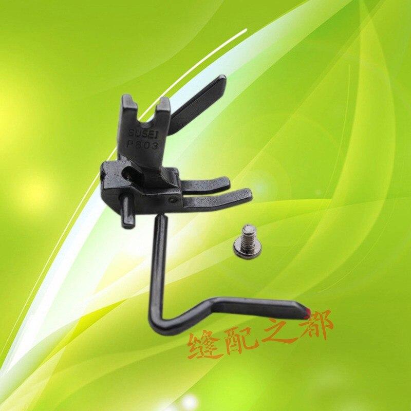 Makine aksesuarları dikiş makinesi set gereksinimleri bir kapitone ayak P803 asılı çubuk ayarlanabilir bilgisayar düz araba