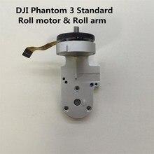 QINPIN ролл двигатель карданный камера запасная часть для DJI Phantom 3 Advanced/Professional и DJI Phantom 3 Стандартный Квадрокоптер