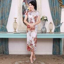 d59d6a9c0f0e9 Les femmes Chinoises Vintage Col Mao Qipao Élégant Dame Affaires Robe Sexy  En Satin À Manches Courtes Imprimé Fleur Cheongsam S-.