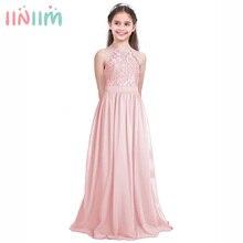 Детское бальное платье пачка 4 цветов, платье принцессы для выпускного, платье для девочек, кружевные костюмы, платья пачки, элегантное платье для подружки невесты