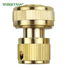 цена на Pure copper Garden water gun 3/4 inch Hose quick connector Home Watering car wash Hose End and Water Connector Pipe End Fittings