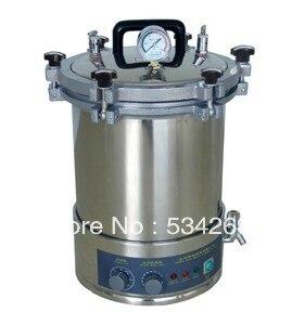 18L PORTABLE Pressure Steam AUTOCLAVE  ( Self Control) rice cooker parts steam pressure release valve