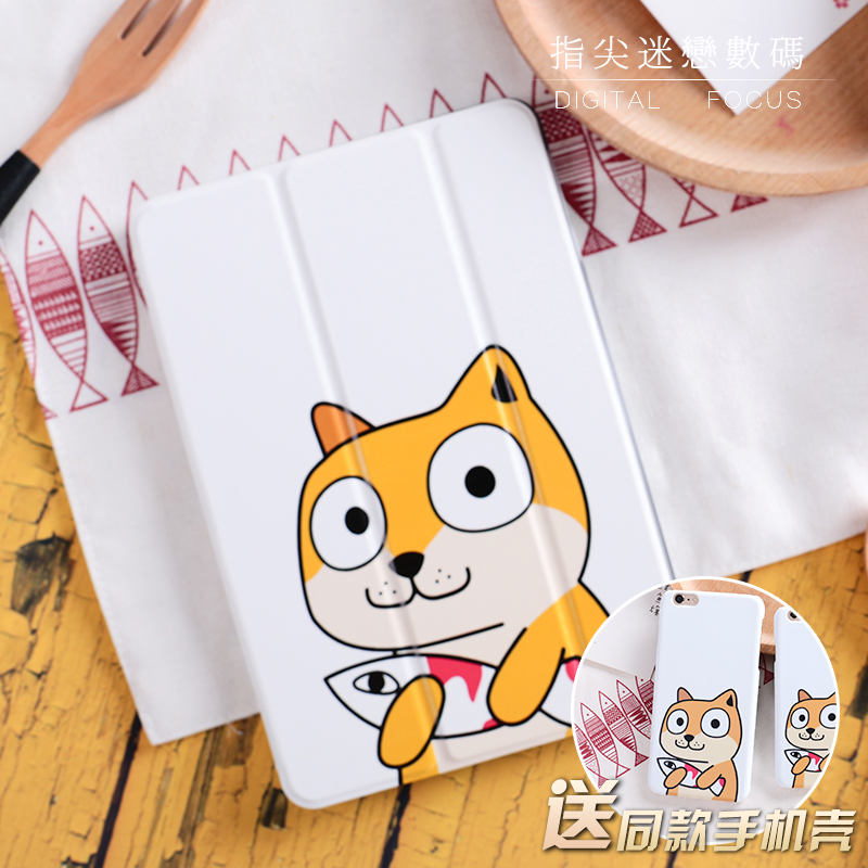 Simple Dog Magnetic Flip Cover For iPad Pro 9.7 10.5 Air Air2 Mini 1 2 3 4 Tablet Case Protective Shell for New iPad 9.7 2017 cute animals magnetic flip cover for ipad pro 9 7 10 5 air air2 mini 1 2 3 4 tablet case protective shell for new 2017