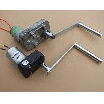 Электрический ручной Кривошип для генератора энергии ветра Динамо ветряной генератор постоянного тока 8 мм 1 шт