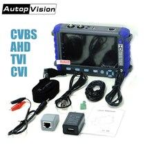 IV8C монитор камеры CCTV профессиональная CCTV инструмента тестирования 5 дюймовый дисплей 8MP AHD TVI 8MP CVI CVBS IP CCTV Камера тестер монитора камеры PTZ