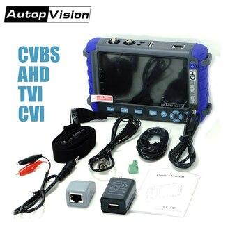 IV8C CCTV monitor de la Cámara de CCTV profesional herramienta de prueba de 5 pulgadas pantalla 8MP AHD TVI 8MP CVI CVBS CCTV cámara de Monitor PTZ
