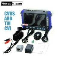 IV8C CCTV monitor della fotocamera CCTV Professionale strumento di test 5 Pollici display 8MP AHD TVI 8MP CVI CVBS Macchina Fotografica del CCTV Tester monitor PTZ