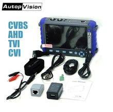 Moniteur de caméra de vidéosurveillance IV8C, outil de test de vidéosurveillance professionnel, écran de 5 pouces 8MP AHD TVI 8MP CVI CVBS, testeur de caméra de surveillance PTZ