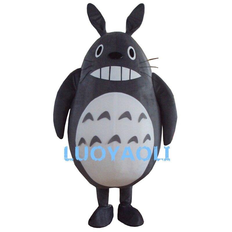 성인 토토로 의상 봉제 인형 마스코트 복장 무료 - 캐릭터의상