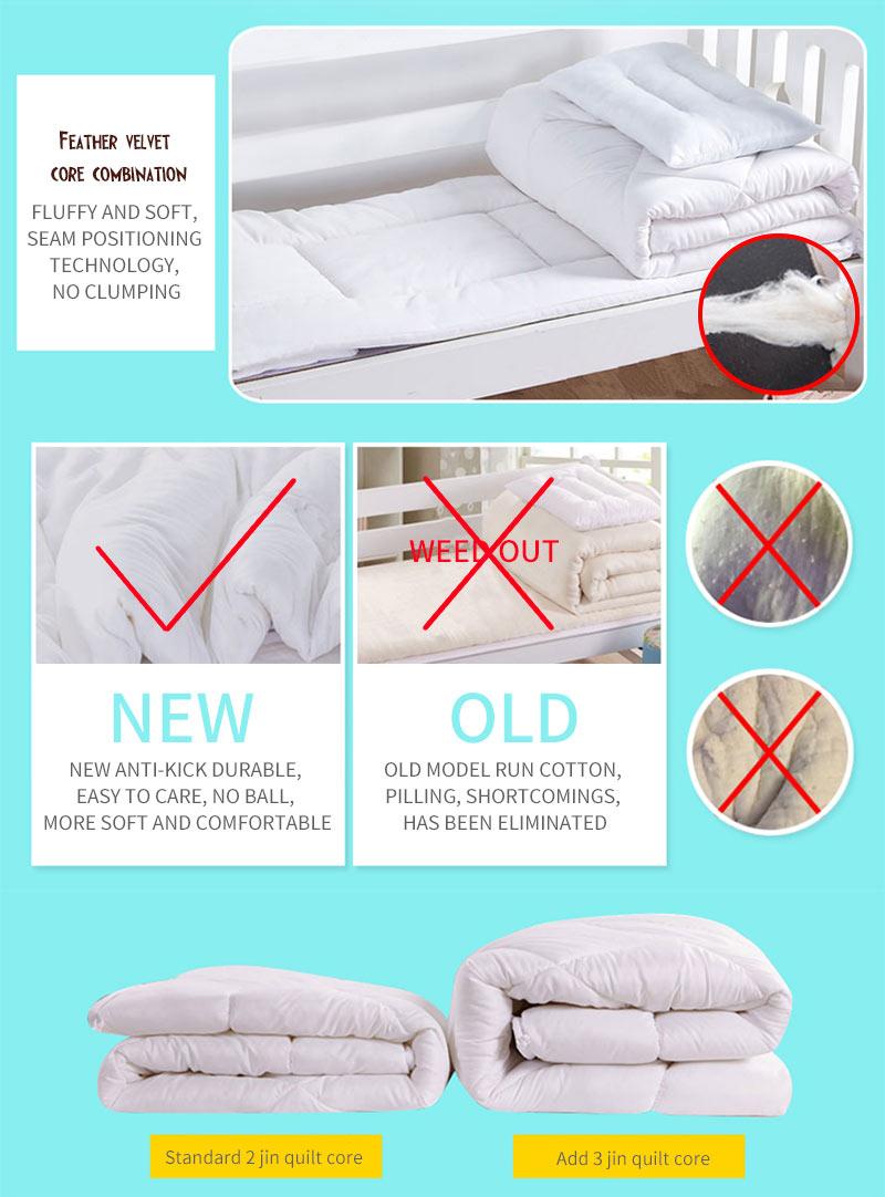 婴儿床单优化_06